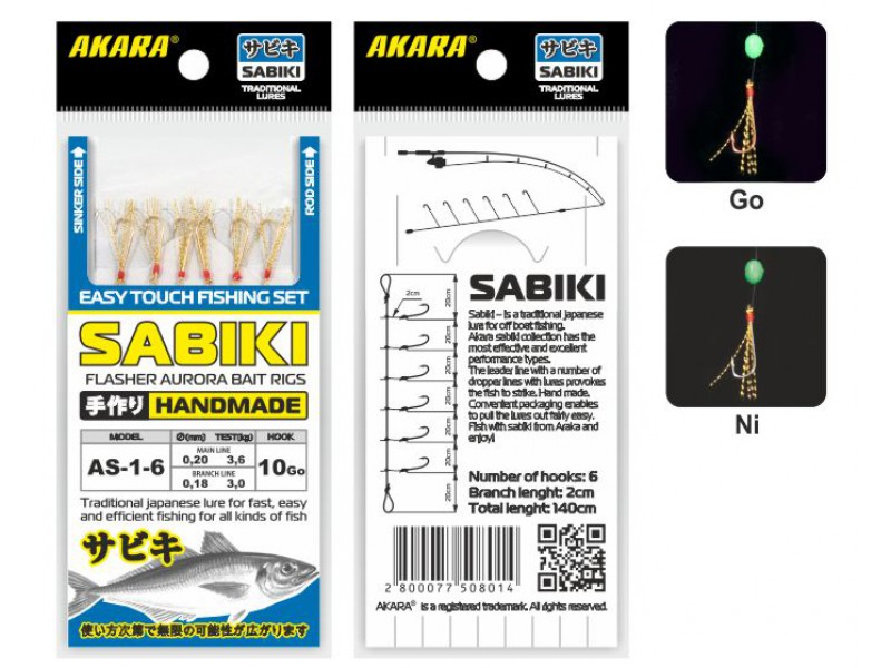 Сабик Akara Flasher Aurora Bait Rigs 1 купить в 1 клик